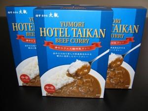 ホテル大観カレー640